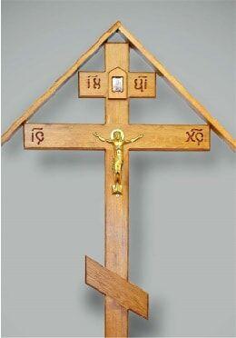 Ритуальні хрести