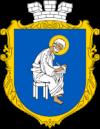 Pecherskyi